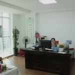 финансовый офис