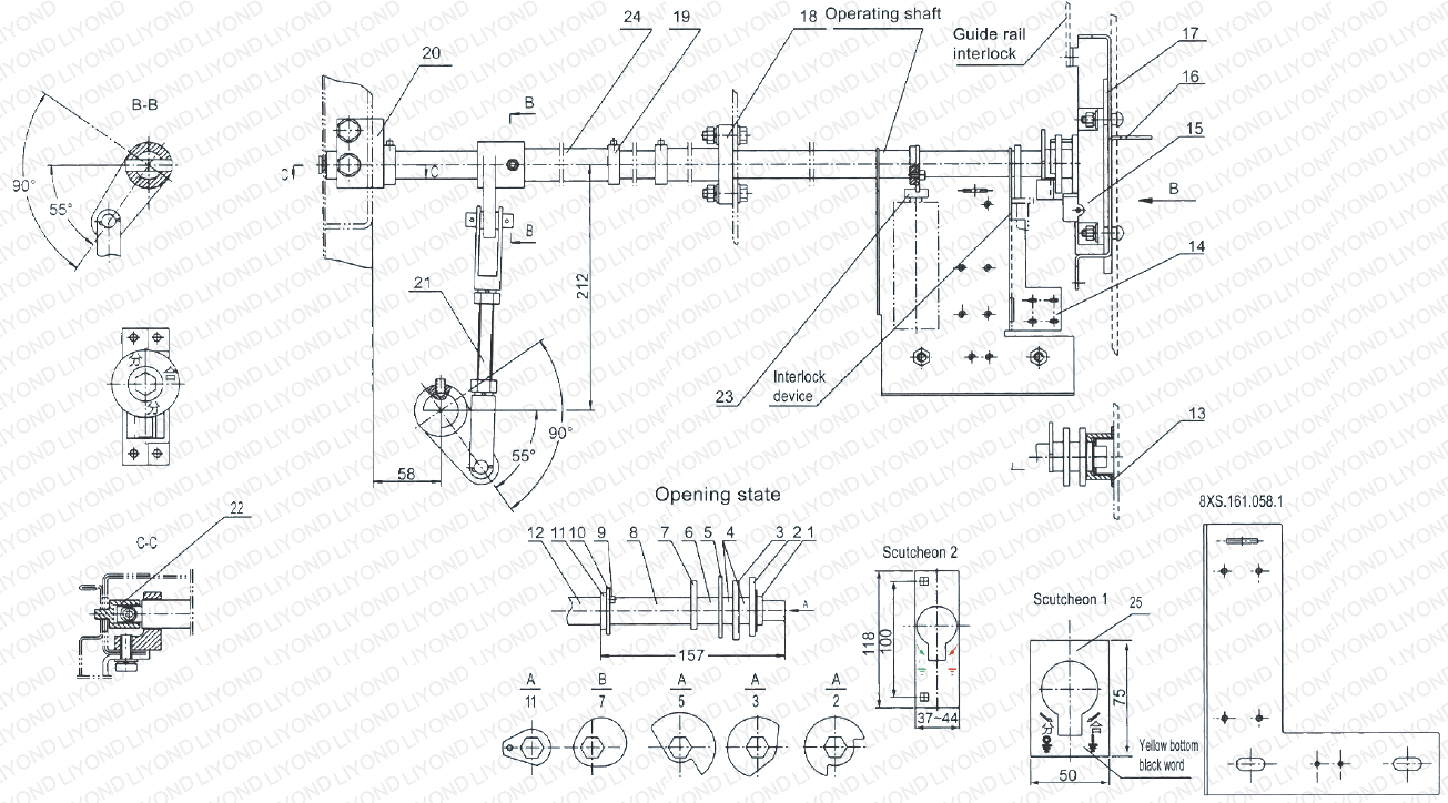Earthing switch operation mechanism interlock device (For arm drive operation) 5XS.363.010