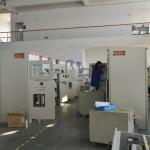 Оборудование и семинар
