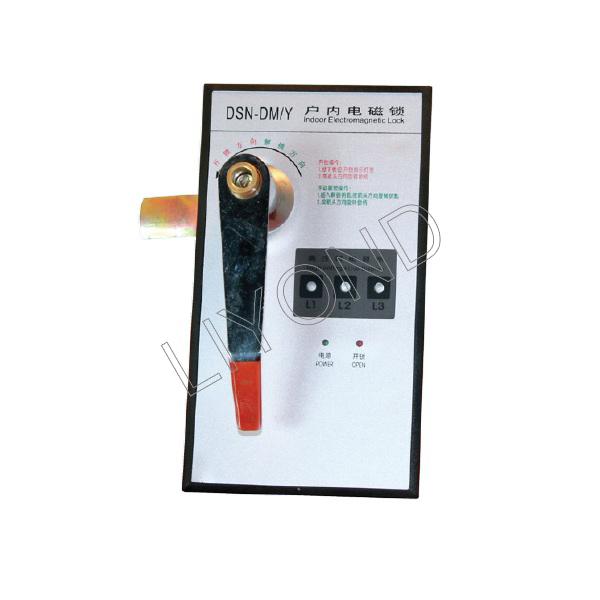 DSN-DM/Y Indoor electromagnetic locks
