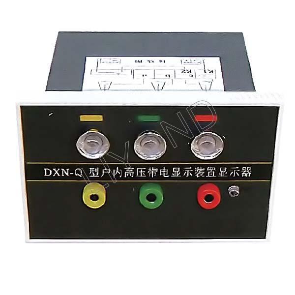 DXN-Q Устройство индикации