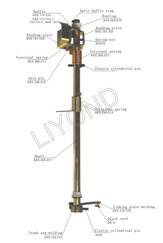 Guide rail interlock device 5XS.363.011