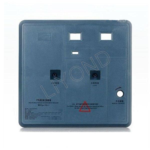 VS1 circuit breaker faceplate