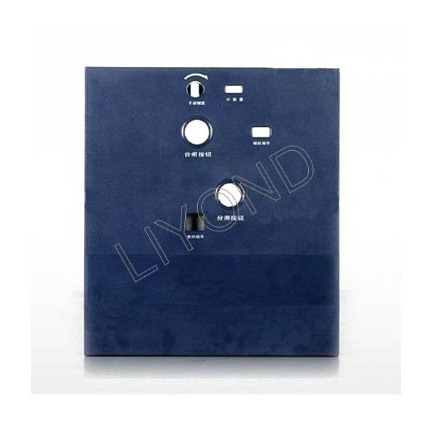 VS1 circuit breaker plate