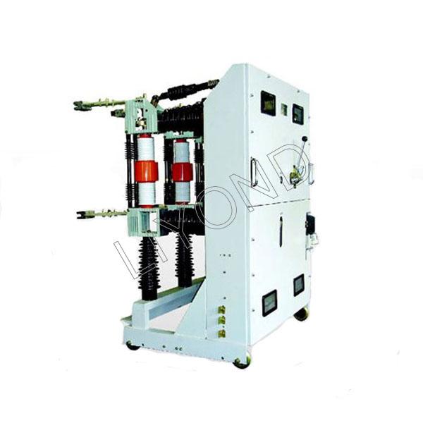 ZN39-40.5C Indoor High Voltage Vacuum Circuit breaker