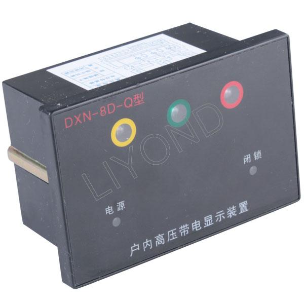 DXN-8D-Q Блок индикаторов напряжения