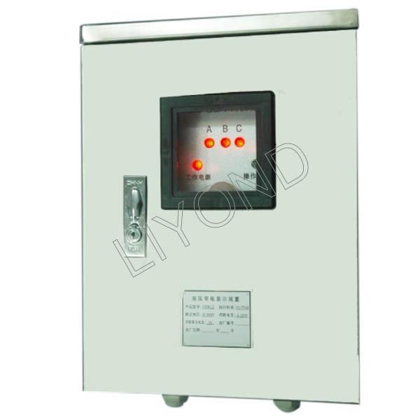 APGSN (Вт) -40,5 ~ 750 серия открытый высоковольтный электрический замок устройство