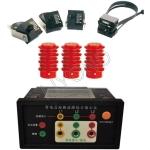 Тип DGSN зарядка и вина мониторинга комплексный индикатор
