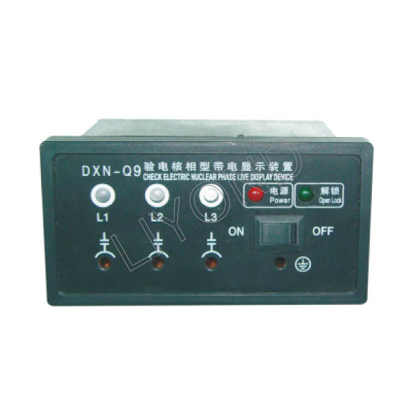 DXN-Q9