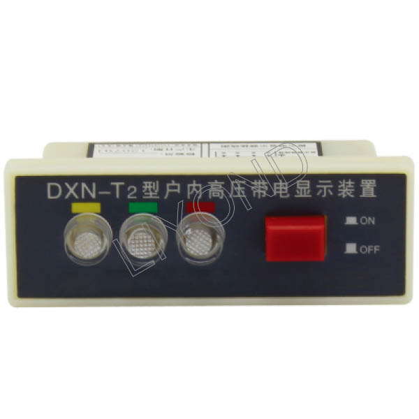 DXN-T2