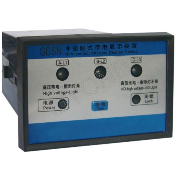 ГССД бесконтактный прибор электрический дисплей