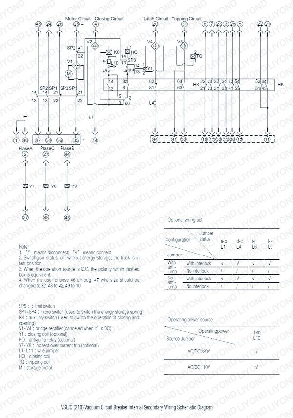 VS1C一12-Series-Indoor-High-Voltage-Vacuum-Circuit-Breaker-With-Lateral-Operating-Mechanism-3