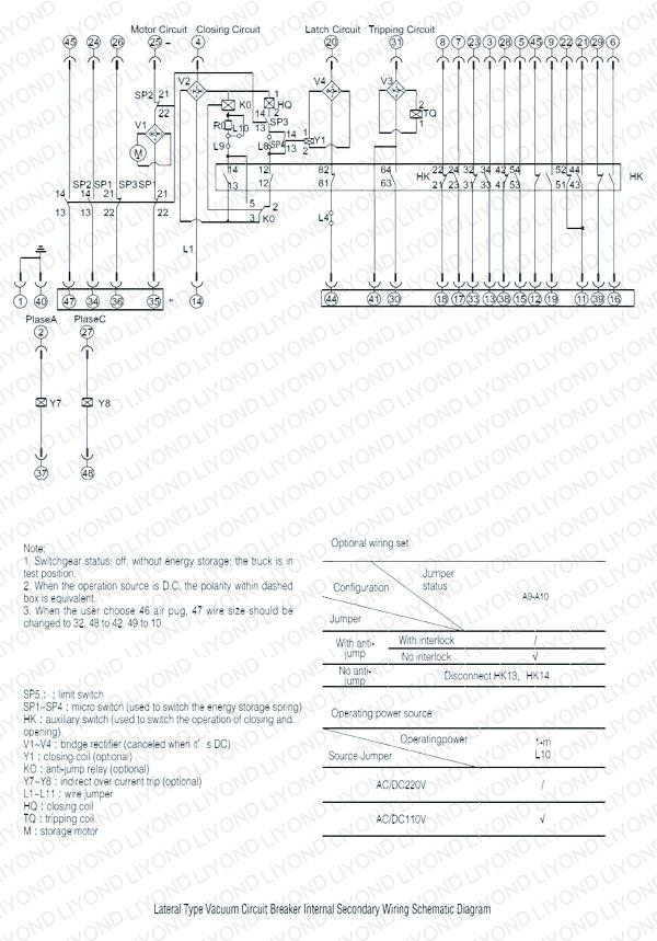 VS1C一12-Series-Indoor-High-Voltage-Vacuum-Circuit-Breaker-With-Lateral-Operating-Mechanism-4