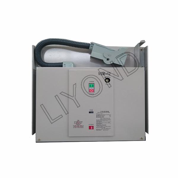 Permanent magnet circuit breaker - VSM-12